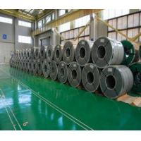 Cold Rolled Stainless Steel Coil Manufactures