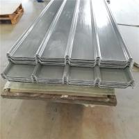 China frp Fiberglass roofing sheet tile on sale