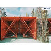 Economic Tunnel Formwork System / Steel Formwork System Powder Coated Surface Treatment Manufactures