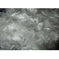 CAS 9002-89-5 Polyvinyl Alcohol Fibers PVA Fiber 1.29 Density For Plastics Manufactures