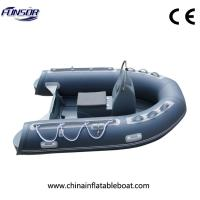 Personal Small Rib Boat For Sport , High Efficiency Rib Fishing Boat Manufactures