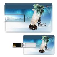 1G Credit Card USB Drives with undeleteable files supported (MY-UC09) Manufactures