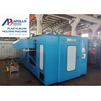 Automatic HDPE Blow Molding Machine Baby Colorful Wheel HDPE Plasitc Extrusion Manufactures