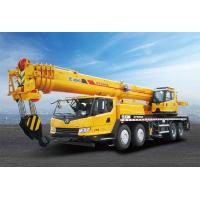 China XCMG QY50KA 50 Ton Chinese New Hydraulic Rc Mobile Truck With Crane 58.1m Manufactures
