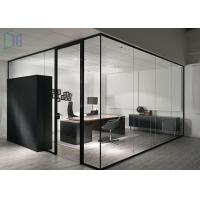 Clear Living Room Glass Office Partitions , Aluminium Partition Wall For Commercial Manufactures