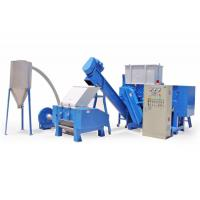 larger calibre PE/PVC pipe crusher/PE pipe recycling machine Manufactures