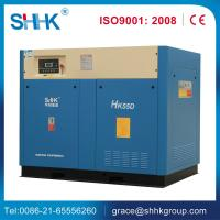 Professional Manufacturer 55kw Screw Air Compressor Manufactures