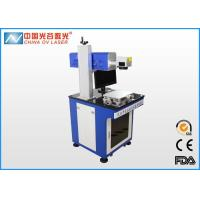 30W Synrad Co2 Laser Marking Machine For Wood Leather Laser Engraver Machinery Manufactures