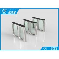 Buy cheap Entrance Security Turnstile Access Control System , Glass Speedgate Swing Gate Turnstile from wholesalers