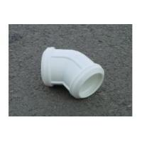 Buy cheap Ginde PPR 45°Elbow fitting from wholesalers