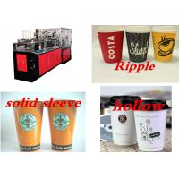 China double wall paper cup machine, 80cups/min double wall paper coffee cup sleeving machine on sale