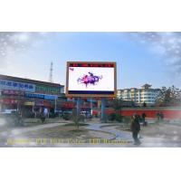 256*128mm P16 Outdoor Full Color Led Display Manufactures