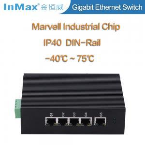 Buy cheap full gigabit IP 40 protection 5x10/100/1000MBase TX Gigabit Industrial Ethernet from wholesalers