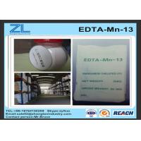 EDTA MnNa2 EDTA Chemical / Magnesium Salt Cas 15375-84-5 Fertilizer Manufactures