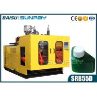 China Small PVC Cosmetic Bottle Extrusion Blow Molding Machine SRB55D-1C 428BPH Capacity on sale