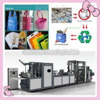 Non Woven Foldable Bag Machine Manufactures