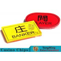 Crystal Acrylic Poker Dealer Button With Environmental Protection Materials Manufactures