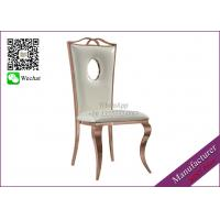 Design strong wood-like metal banquet chair in restaurant
