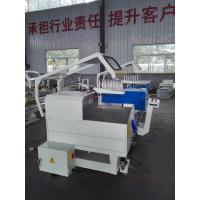 China Double bevel miter saw for window machinery on sale