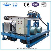 XPL-20A High Performance Anchor Drilling Rig,Jet grouting Drilling Rigs Manufactures