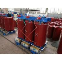 Quality Amorphous Alloy Cast Resin Vs Oil Type Transformer Excellent Insulation Performance for sale