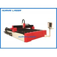 Metal Fiber Laser Cutting Machine , 500W Fiber Laser Cutter With Raycus Laser Source Manufactures