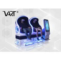 China Double Seat Virtual Reality Capsule / 9D Egg Chair for Theme Park on sale