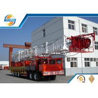 Buy cheap Oilfield Drilling Rig Machine Oil Drilling Rig And Workover Rig And Spare Parts from wholesalers