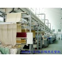 Conduction Oil Machine Woven Rugs , Carpet Coating Production Line Steam 100 - 145℃ Manufactures