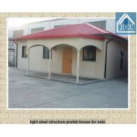 movable & cheap prefab house for sale Manufactures