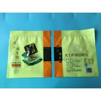 China OEM Candy Snacks Medicine Packaging Poly Bags , Plastic Packing Bags on sale