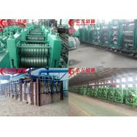5 Tons / Hour Mechanical Rolling Machine Automatic Cooling Bed And Natural Cooling Manufactures