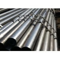DIN 2391 St 44-2 Seamless Precision Steel Tubes Cold Drawn Cold Rolled Pipe Manufactures