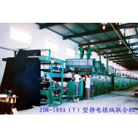 Quality Increase Dehydration Rate Flocking Machine With Hot Air Circulation Oven for sale