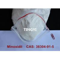 CAS 38304-91-5 Pharmaceutical Minoxidil Alopexil Powder For Hair Growth / Blood Pressure Treatment Manufactures