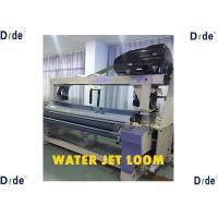 Single Nozzle Sd8100 230cm Water Jet Loom Cam Shedding Weaving Double Beam Manufactures