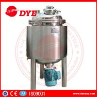 304 / 316 Stainless Steel Mixing Tanks Pharmaceutical Industrial Fluid Mixing Tank Manufactures