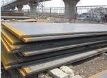 ASTM A36 STEEL PLATE Manufactures