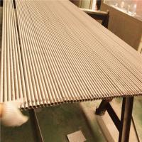 Chromium Nickel Molybdenum Austenitic Stainless Steel Pipe Tube T-317 T-317L UNS S31700 S31703 20-13-4 Manufactures