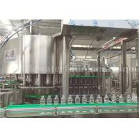 PET Bottle Carbonated Soft Drinks Filling Production Line / Soda Water Carbonated Drink Filling Capping Machine Price Manufactures
