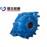 AH Slurry Pump Interchangable Electric Slurry Pump , Heavy Duty Slurry Pump Manufactures