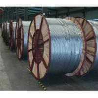 Longlife Strand Aluminum Clad Steel Wire Acs For Overhead Ground Wire Manufactures