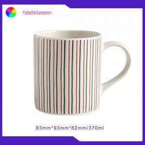 modern ceramic mug Hand-painted Geometrical mugs coffee cup custom printed coffee mugs кружка для кофе купить Manufactures