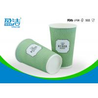 Logo Printed 500ml Disposable Espresso Cups FDA Standard For Picnic / Barbeque Manufactures