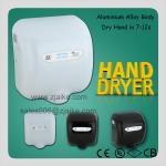 Aluminium Medical High Efficient Hand Dryer,Automatic Sensor Hand Dryer Manufactures
