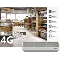 Cross Flow Type 4G Series Theodoor Air Curtain For Bakery , Shopping Mall , Restaurant Manufactures