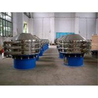 Potato Starch Production Line/Factory/Plant/Equipment for sale