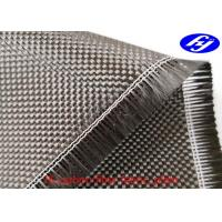 Plain Woven 1K Carbon Fiber 0.14 - 0.17MM Carbon Fiber Kevlar Fabric Manufactures