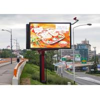 Led Outdoor Tv Billboard, P5 Commercial Led Display Panel Waterproof Manufactures