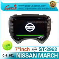 7 Inch TFT Touch Screen  Automobile DVD Players , Car DVD Entertainment System For NISSAN MARCH ST-2962 Manufactures